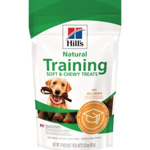 natural-training-soft-chewy-chicken-treats-productShot_zoom